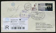 s2143) Weltraumbrief an ISS-10 Bordstempel 2004 Autogramme Attest Hopferwieser