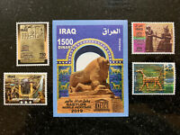 Iraq 2019 Babylon UNESCO World Heritage Stamp Issue SS MNH Single