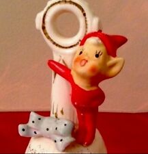 Christmas Collectible DINNER BELL 1950s VINTAGE PIXIE Loop Handle JAPAN Signed