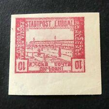 Judaica. Error ! Inverted Value 1918 Poland Ukraine Local City Post Label Luboml