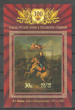 Russia 2009,S/S,Peter the Great Romanov & Battle of Poltava,Sc # 7147,XF MNH**