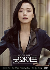 The Good Wife 2016  Korean TV series - English Subtitle