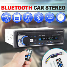Unbranded/Generic Bluetooth Ready Car Audio In-Dash Units
