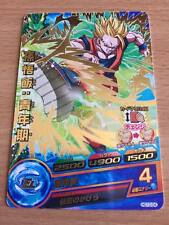 Carte Dragon Ball Z DBZ Dragon Ball Heroes Galaxy Mission Part 10 #HG10-04 Rare