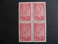 CANADA Sc 241a MNH block of 4, nice block here, check it out!!