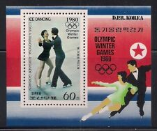 Korea.. 1979  Sc # 1897  Olympic  s/s   MNH   (47727)