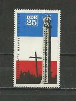 DDR #853 MNH CV$0.50