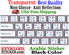 Arabic Keyboard Sticker Transparent black letters best quality! printed in Korea