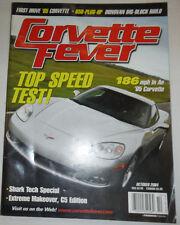 Corvette Fever Magazine '05 Corvette Shark Tech Special October 2004 022715r