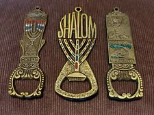 Lot of three different souvenir bottle openers, made in Israel, all brass