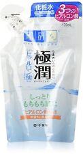 Hada Labo Rohto Gokujun Hyaluronic Lotion Moist Refill, 170ml/5.7 fl. oz.