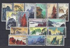 CHINA People's Republic 1963 # S57 (Scott 716 - 731) Used