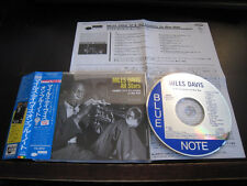 Miles Davis All Stars Complete 1st & 3rd Sessions on Blue Note Japan CD 1989