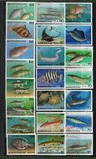 Korea Fish Series Stamp sets  MNH
