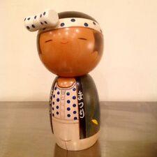 Lucky Boy Cute Wooden Japanese Kokeshi Doll