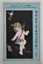 Unusual Japanese CHRISTMAS & NEW YEAR Art Deco Vivid Postcard