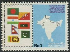 Pakistan SAARC Indian Flag & Map WITHDRAWN STAMP. Extremely Rare.