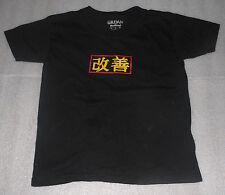 American Karate Academies National Association Gildan Black T-Shirt Youth XS
