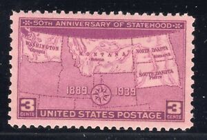 US STAMP #858 3c NORTHWEST — XF-SUP MINT - GRADED 95