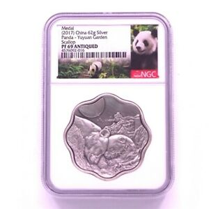 2017 Yuyuan Panda Garden Silver Antique China Coin Medal NGC 69