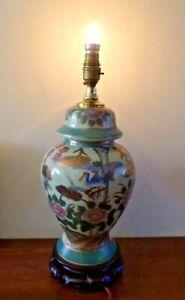 Beautiful Vintage Decorative Oriental Style birds Flowers Ginger Jar Table Lamp