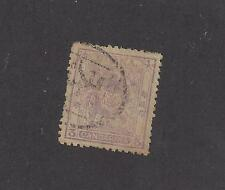 CHINA - 11 VAR  - CHAN 14f - USED - 1885 - IMPERIAL DRAGON -