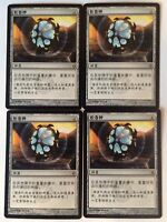 4 Chinese New Phyrexia Unwinding Clock RARE MTG Magic the Gathering NM-Mint
