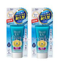 Brand New Biore Sarasara UV Aqua Rich Water Essence SPF50+ PA++++ 50g Japan x2