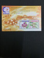MOMEN: SINGAPORE SC #717c 1995 ORCHIDS MINT OG NH SHEET 4775/9000
