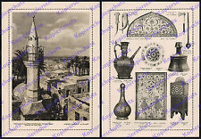 G. Macco Orient oasi el ariani beduini lMAM Sinai deserto ottomano Egitto 1916