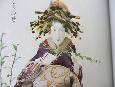 Japanese Doll Art Miniatures Vintage Books Japan Geisha Samurai Asian Artist