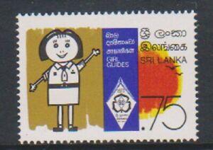 Sri Lanka - 1967, Girl Guides stamp - MNH - SG 647