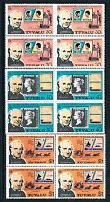 Mint Never Hinged/MNH Block Tuvalu Stamps