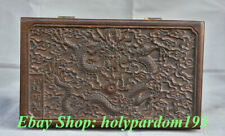 12 inch Collect Old Chinese Huanghuali Wood Dynasty Palace Dragon Jewelry Box