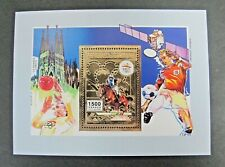 Republique De Guinée Football 1500F Gold Sheet MNH