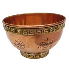 More details for copper and brass offering bowls - 8 prosperity symbols - 8cm x 5cm