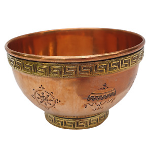 Copper and Brass Offering Bowls - 8 Prosperity Symbols - 8cm x 5cm