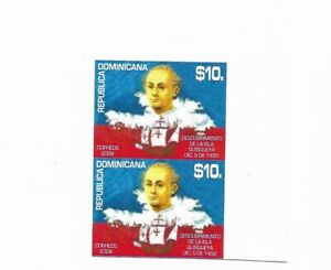 REPUBLICA DOMINICANA DOMINICAN REP. YEAR 2008 VERTICAL PAIR IMPERFORATED