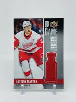 2019-20 Upper Deck Series 1 Anthony Mantha UD Game Jersey Relic DET Red Wings