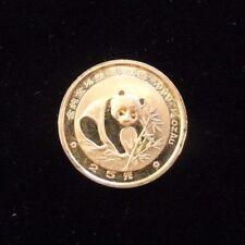 1988 China 25 Yuan 1/4 Oz. .999 Fine Gold Panda
