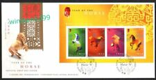 Hong Kong 2002 Zodiac Series Lunar New Year of the Horse, Miniature Sheet on FDC