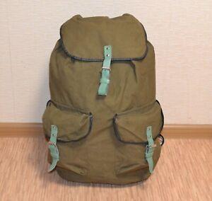 Backpack Hunting Fishing Tourism Army Russian Soviet Khaki Big Bag 57x50 USSR
