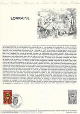 DOCUMENT PHILATÉLIQUE - YT 2065 - 1er JOUR 1979