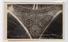 INSIDE THE DOME OF MOSQUE, SEPAH SALAR, TEHERAN: Persia postcard (C30342)