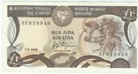 Cyprus £1 Rare UNC Banknote Issued Date: 1.11.1989.
