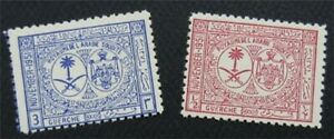 nystamps British Saudi Arabia Stamp # 185.186 MOGH   O22x2844