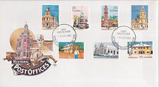 1982 Historic Post Offices FDC - Strathfield NSW 2135 PMK