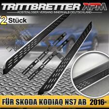 Aluminium Trittbretter Seitenschweller Seitenbretter für Skoda Kodiaq NS7 2016