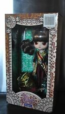 NEW  LARGE PULLIP DOLL DAL JAPANESE COSPLAY Groove Inc GIFT BOX Ltd  Anime 10""