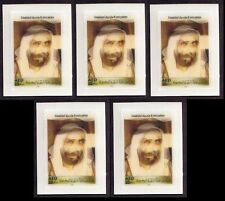 5 Dimensional, Odd Unusual Stamp, Famous persons, UAE MNH 1v
